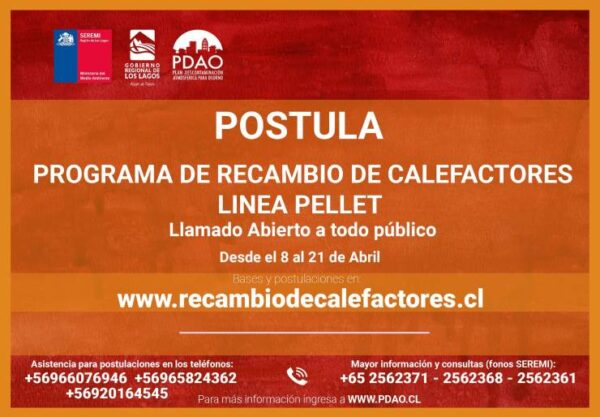 RECAMBIO CALEFACTORES LINEA BAJA POTENCIA